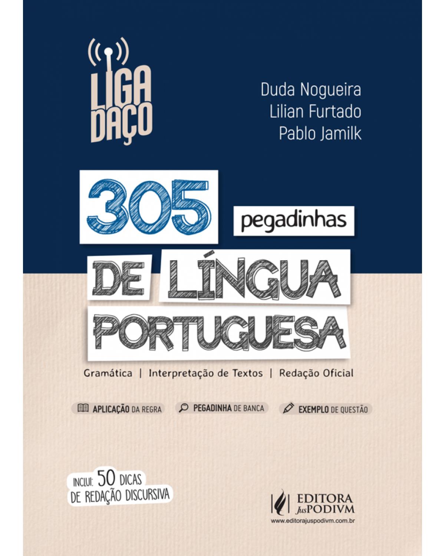 305 pegadinhas de língua portuguesa - 1ª Edição | 2018
