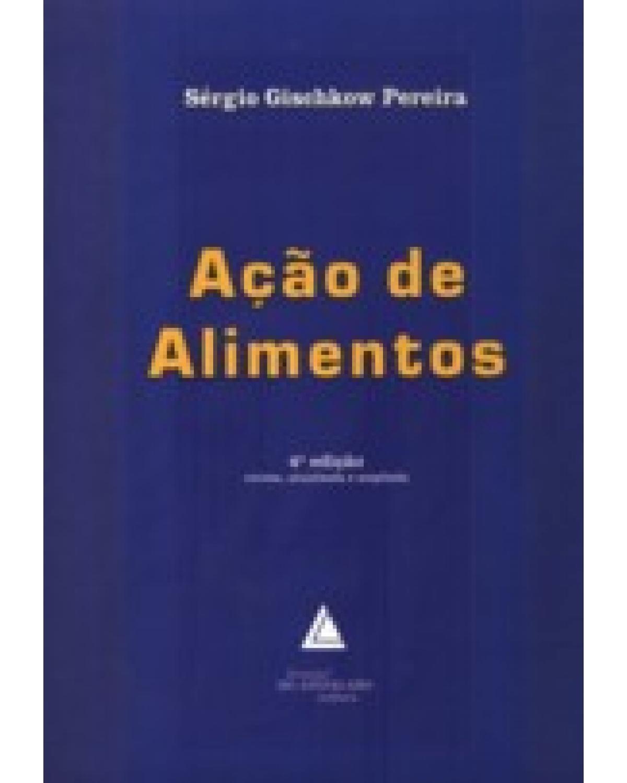 Ação de alimentos - 4ª Edição | 2007