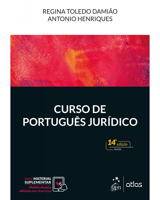 Curso de português jurídico - 14ª Edição | 2020