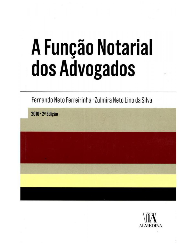 A função notarial dos advogados - 2ª Edição